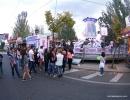 Feria. El Kanguro