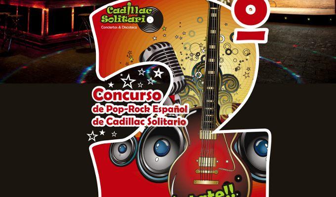 II Concurso Sala Cadillac Solitario