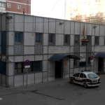 Comisaría del Barrio del Pilar