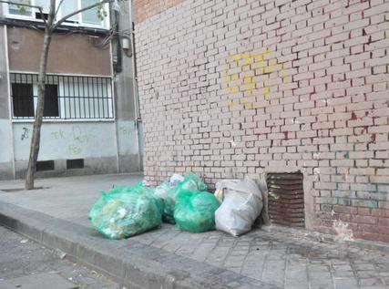 Limpieza en el Barrio del Pilar